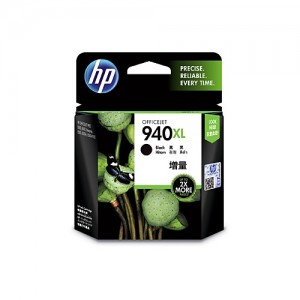 Genuine HP #940XL Black High Yield Ink Cartridge - 2,200 pages