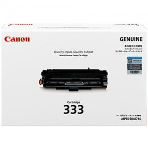 Genuine Canon CART-333 Black Toner Cartridge - 10,000 pages