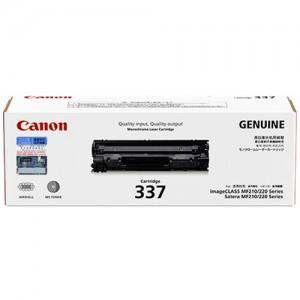 Genuine Canon CART-337 Black Toner Cartridge  - 2,100 pages