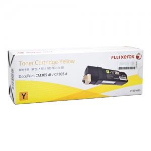 Genuine Xerox Docuprint CM305D Yellow Toner Cartridge - 3,000 pages