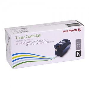 Genuine Fuji Xerox CT202264 Black Toner Cartridge - 2,000 pages