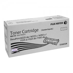 Genuine Fuji Xerox CT202329 Black Toner Cartridge - 1,200 pages