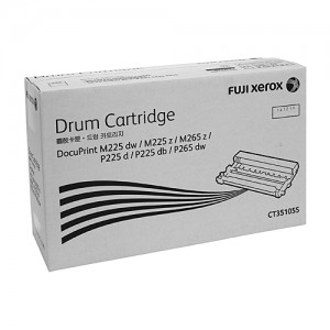 Genuine Fuji Xerox CT351055 Drum Unit - 12,000 pages