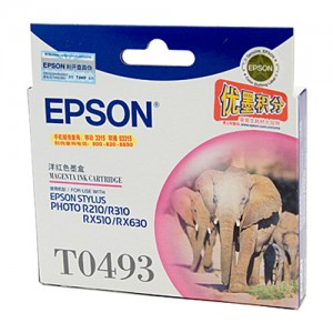Genuine Epson T0493 Magenta Ink Cartridge - 430 pages