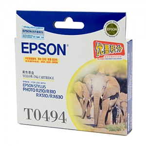 Genuine Epson T0494 Yellow Ink Cartridge - 430 pages