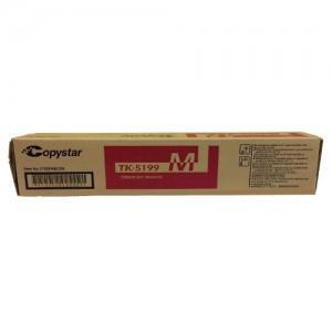 Genuine Kyocera TK5199 Magenta Toner Cartridge - 7,000 pages